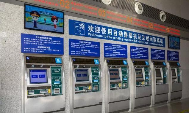 现在高铁都无纸化了,那学生票怎么办