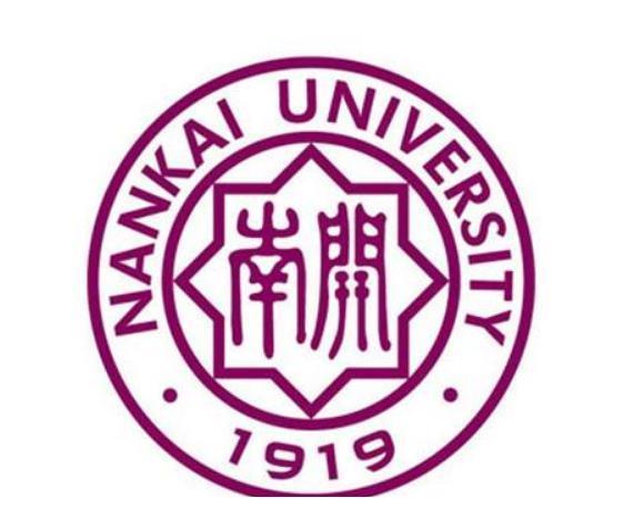 预估帖:南开大学2020年汉语国际教育考研分数线与报录比