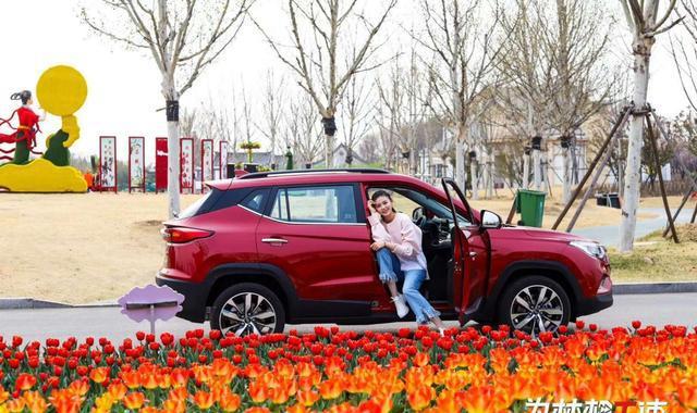 当江淮瑞风S4遇上泰山花海,与梦想之车来一场赏春之旅!