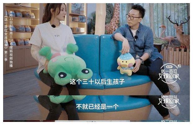 迪丽热巴为何不买房却一直住酒店 理由让人无法反驳_m.y2ooo.com