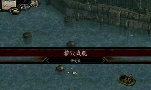 盟军敢死队3:唯一与水有关的任务,水手也就出现这么一次