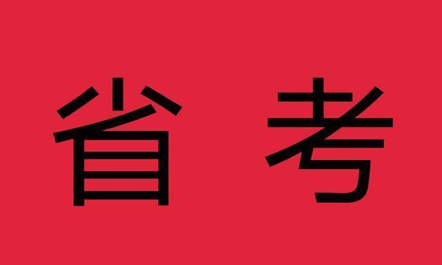 甘肃省考倒计时,申论开头如何成功抢戏?写作模板告诉你