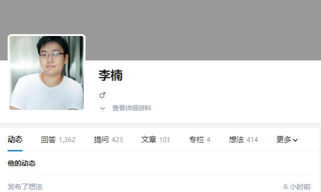 前魅族科技高级副总裁李楠:致创新这个slogan基本确定是高级黑