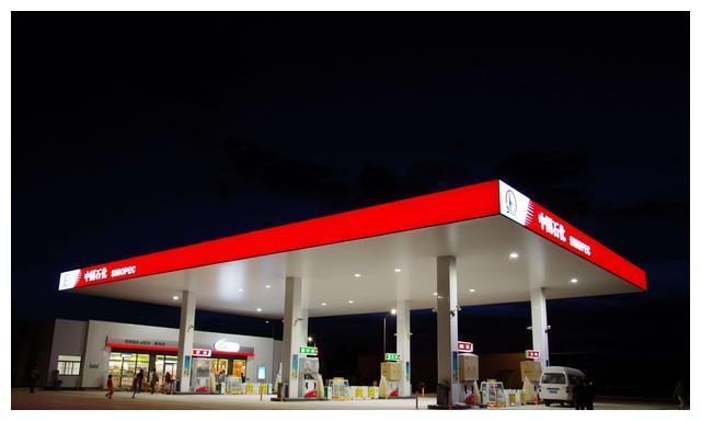油价调整最新消息:9月19日,今日各地区92号汽油多少钱?