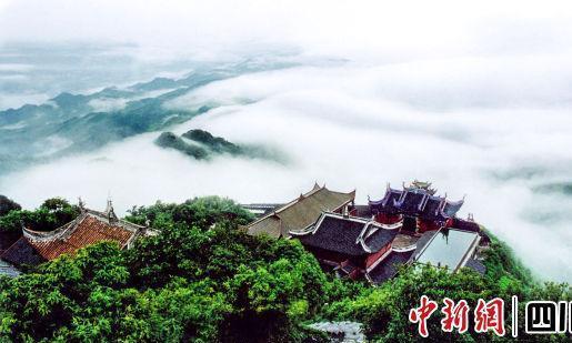 2019华蓥山旅游文化节开幕 八大主体活动带来文旅新体验