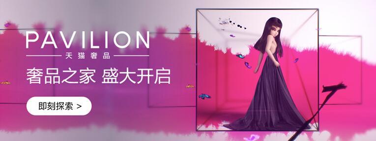 开云集团第二大品牌Bottega Veneta天猫首发蓝星花色Luna手袋-识物网 - 15NEWS.CN
