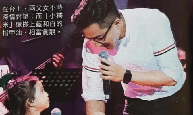 刘恺威与女儿上台献唱,小糯米长开了五官身材像杨幂