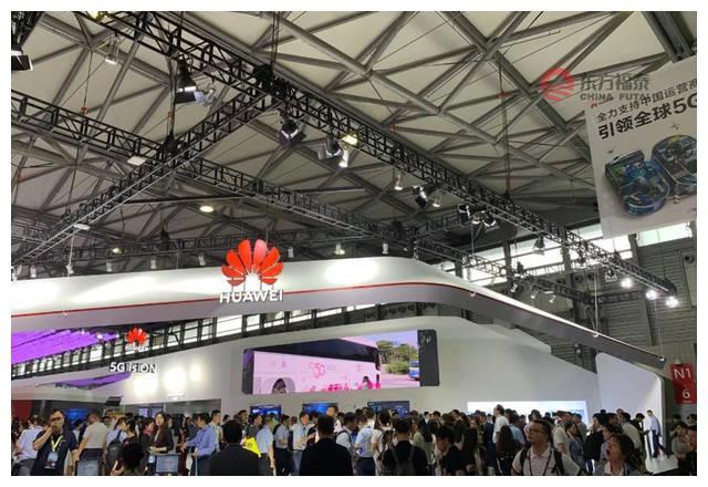 2020年MWC上海世界移动通信大会