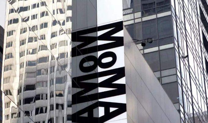纽约现代艺术博物馆——喜欢美术艺术的一定不能错过这里!