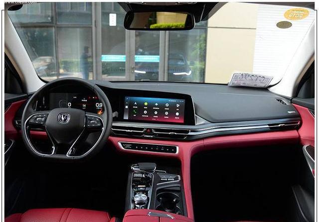 CS75PLUS售10.69万起,长安汽车能否翻身?