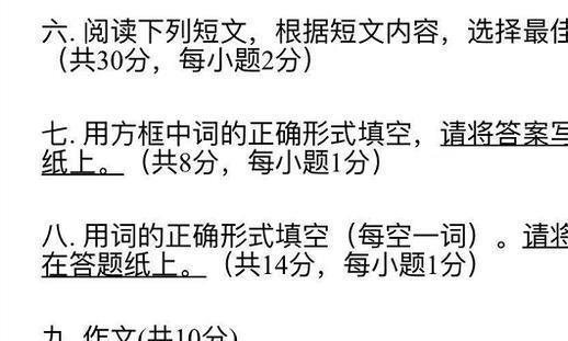 北京期中考试温馨提示