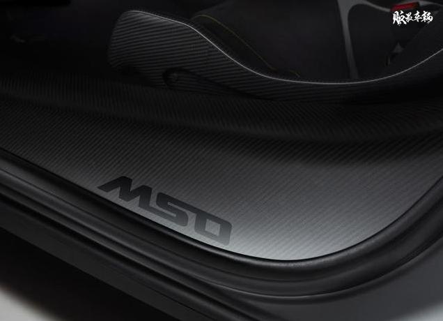 迈凯伦600LT MSO官图发布,配色高冷