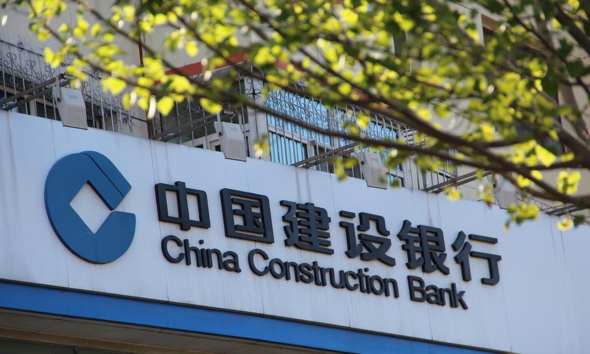 建设银行电子承兑汇票如何接收,真的好实用,看完直接收藏了