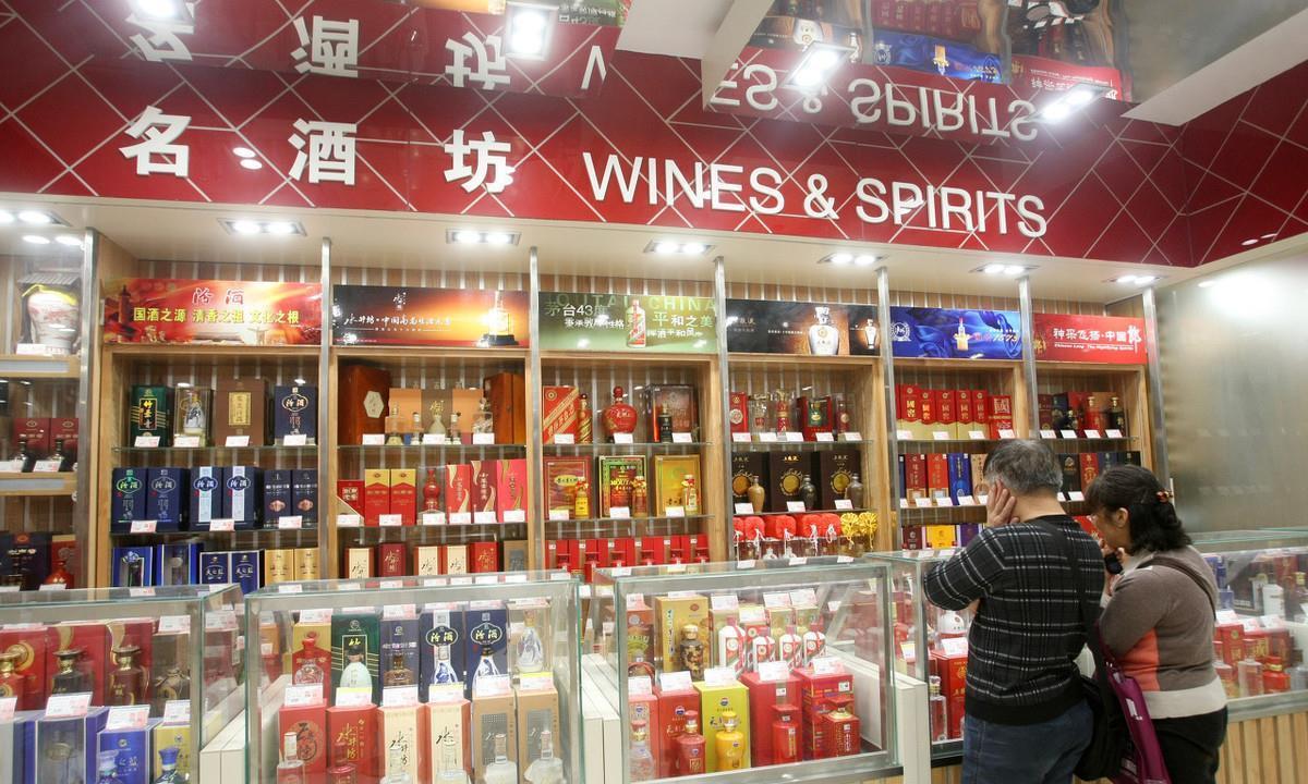 春节买白酒,只要瓶身上有10781这五个数字,钱包允许,直接提走