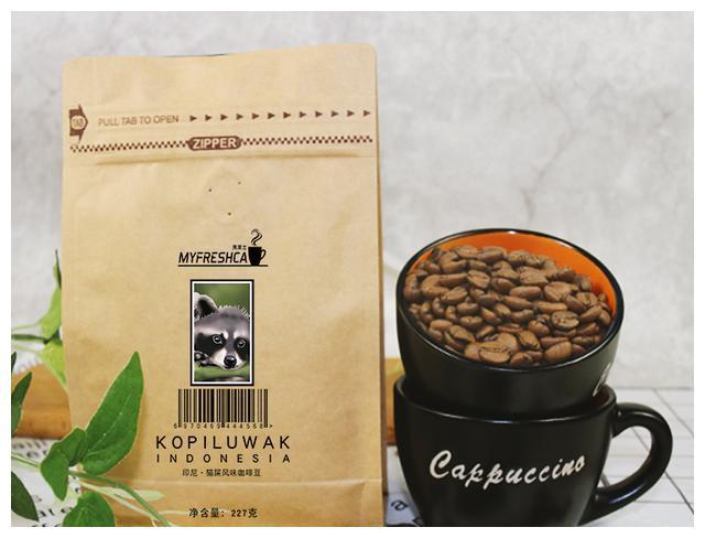十年咖啡师:深度烘焙的咖啡豆应该如何萃取?