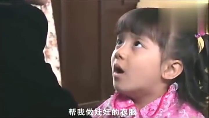 天涯赤子心:小君去郑家做如苹玩伴,没想到美芳却想趁机害她!