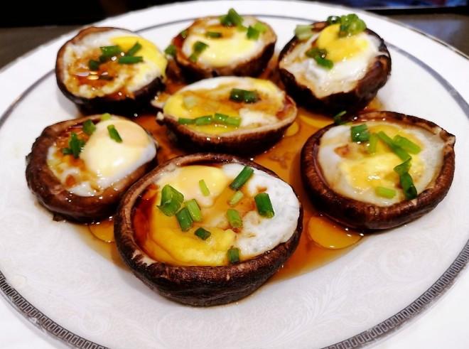 简单美味的香菇蛋挞,喷喷香,小心不够吃哦