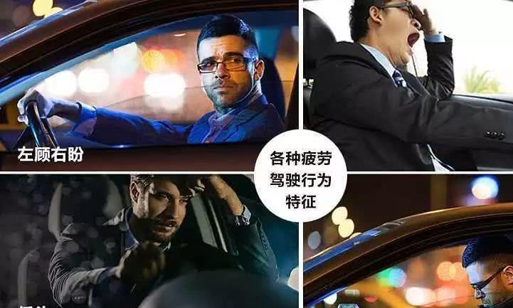 夜间行车危机重重?老司机教您5招安全驾驶技巧!