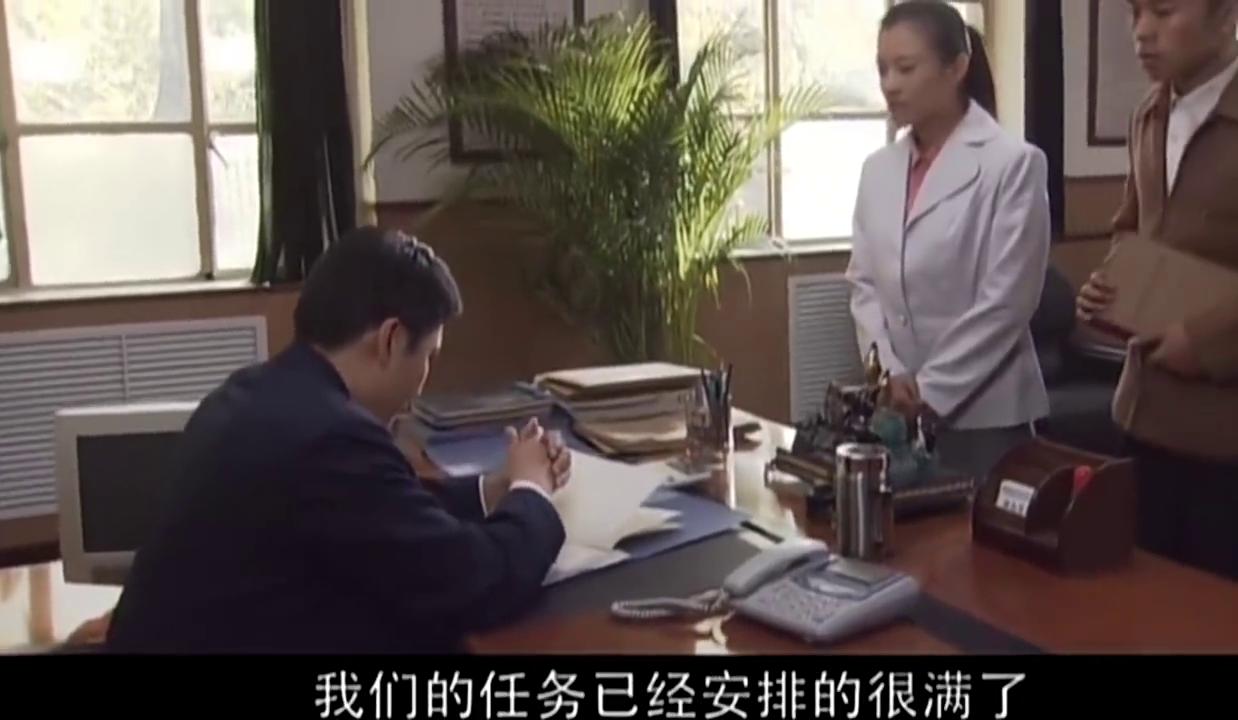 叶落长安:勤劳员工好心报告公司的状况,不料狠心老总如此态度