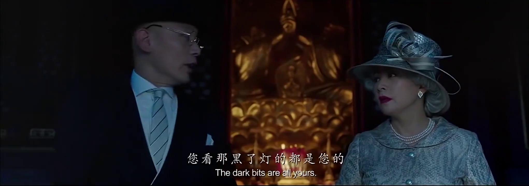 阔气老太太真有钱,北京她的房产全灭灯,也就故宫能亮着