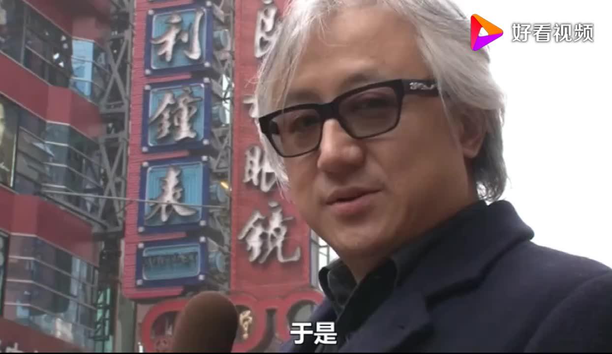 日本节目中国汉字与日本汉字意义大不同不懂容易造成误会