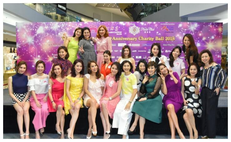 颜值依然高企,每年的香港慧妍雅集慈善晚会就是香港美女的盛会