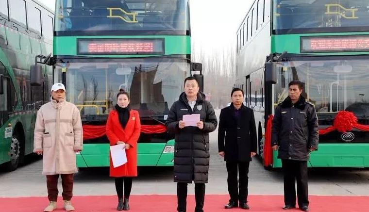 叶城县旅游观光大巴车正式投入运营