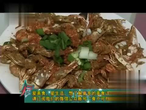 将虾子腌制后裹上玉米面粉,在油锅炸透撒上辣椒面和葱花做下酒菜