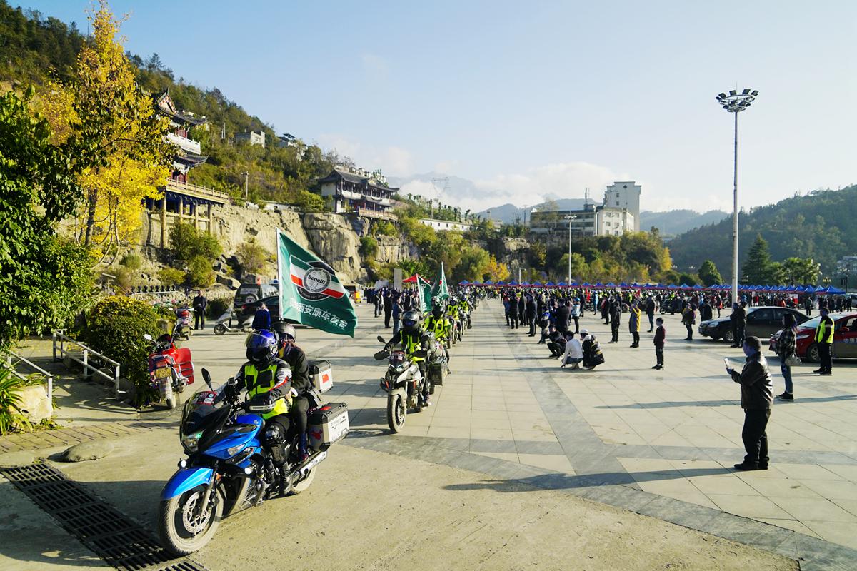 安康举行首届巴山红叶骑行活动,16支摩旅350余人参加