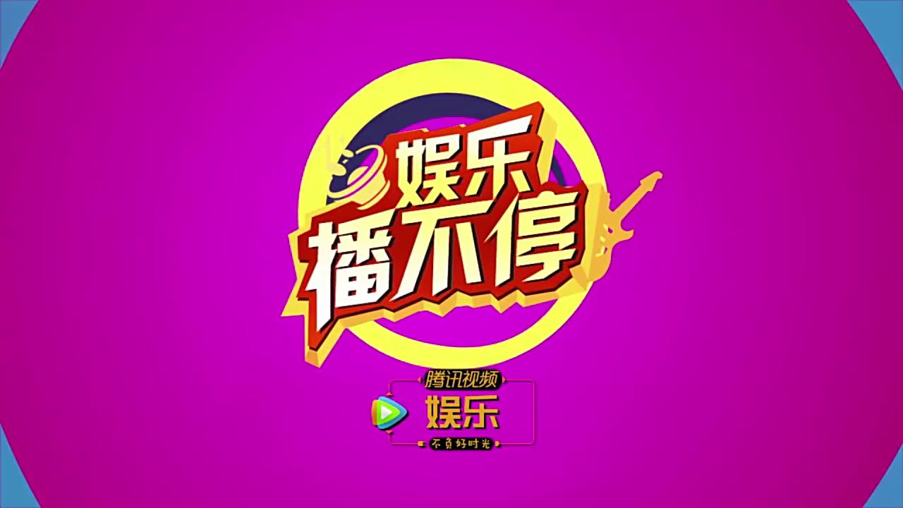 """赵又廷连续四次单独赴喜宴 媒体传高圆圆""""有喜""""在家静养"""