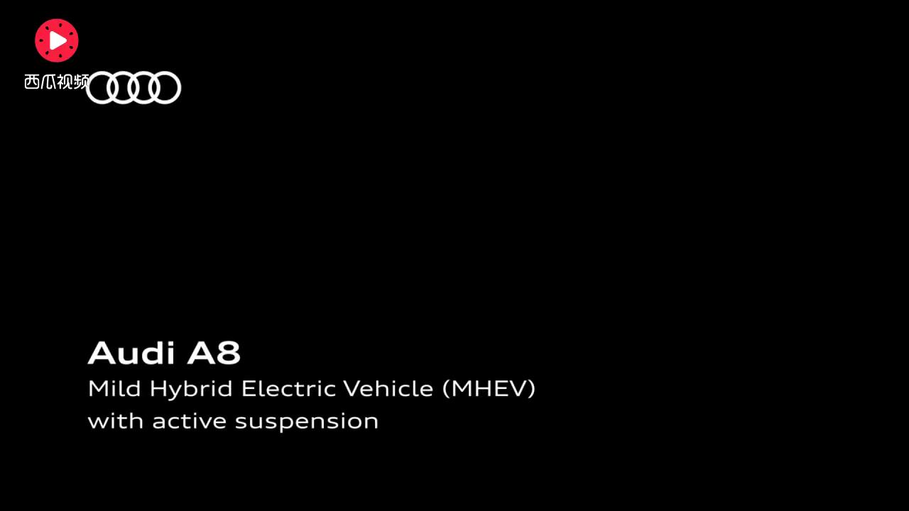 视频:探秘奥迪A8 MHEV主动制导悬架系统 开脑洞涨知识