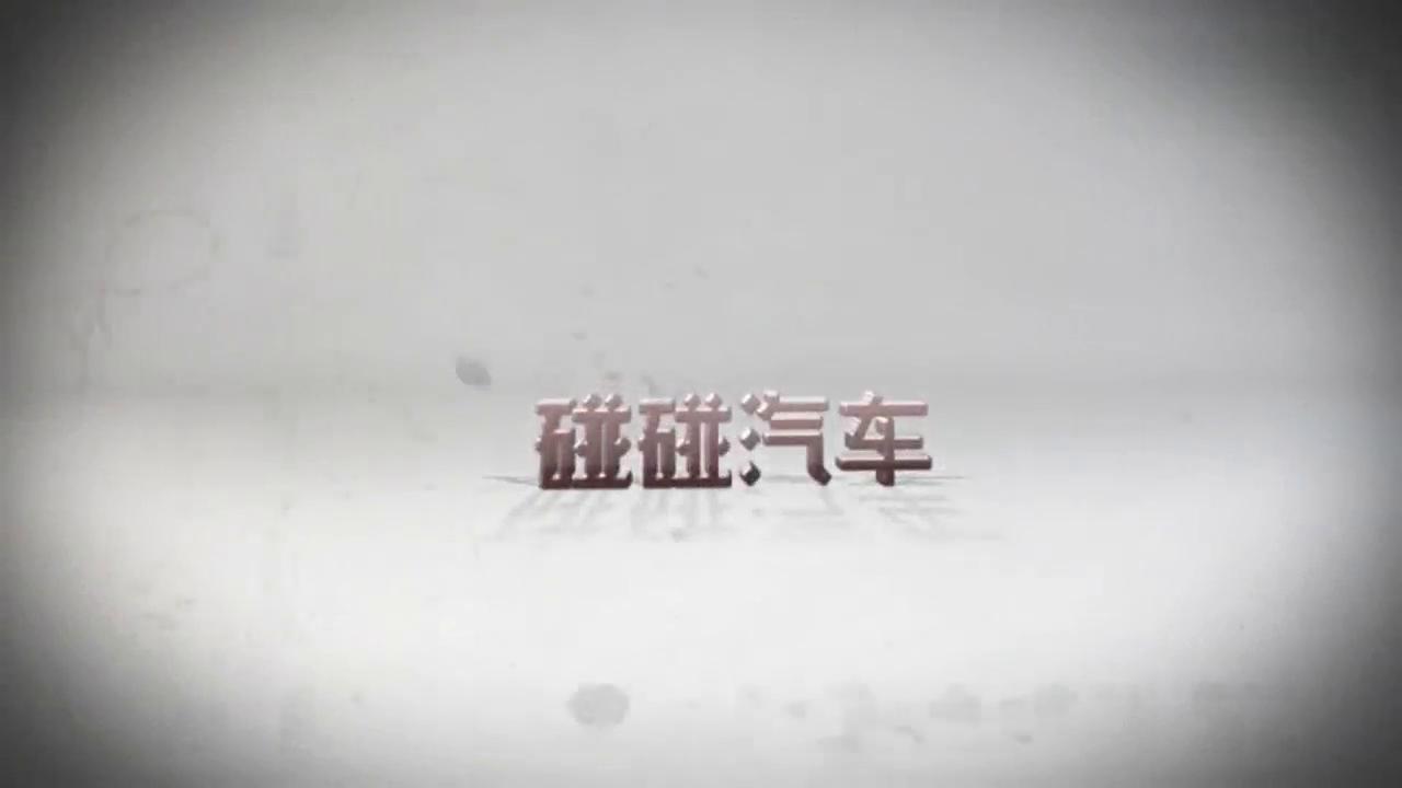 视频:国产猛禽—黄海N3,仅需10万元,上市3天卖9000辆!