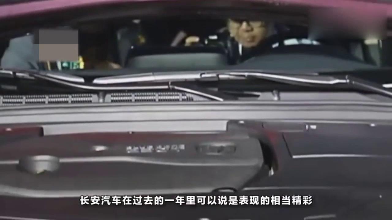 视频:说好的主动刹车呢,新买长安睿聘CC刚上路就追尾,车主都蒙了