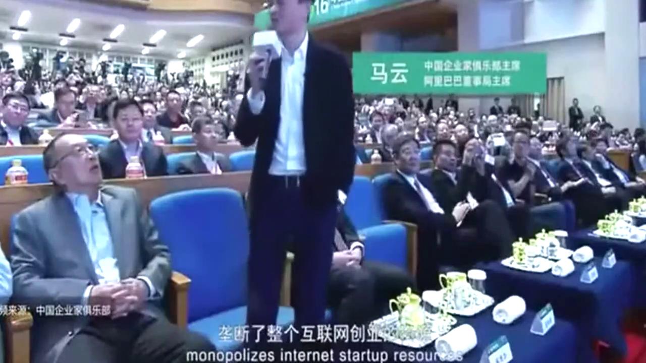 互联网大佬们之间的斗嘴,贾跃亭称马云的运营模式都快让我倒闭了