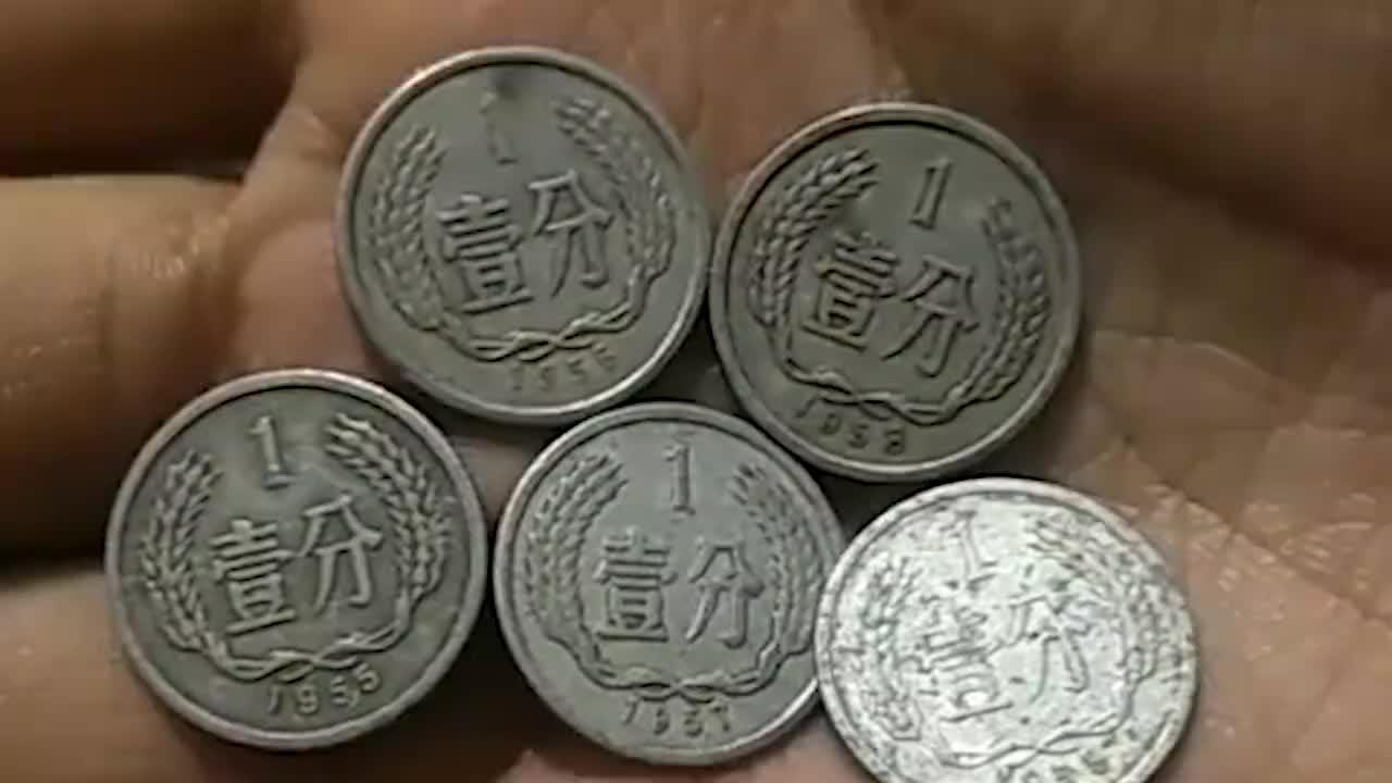 1分硬币中的孤品,单枚能卖12000元,别不知!