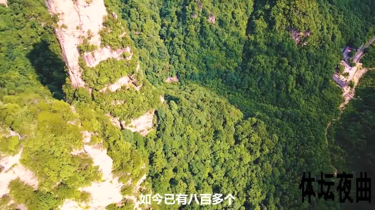 湖南最大的森林公园,资源丰富。