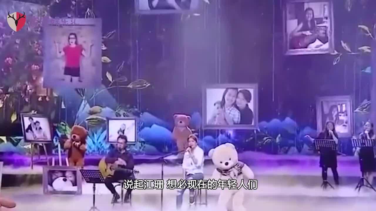 她曾红过杨紫,与靳东相爱五年后分手,现在与小15岁男友携手!