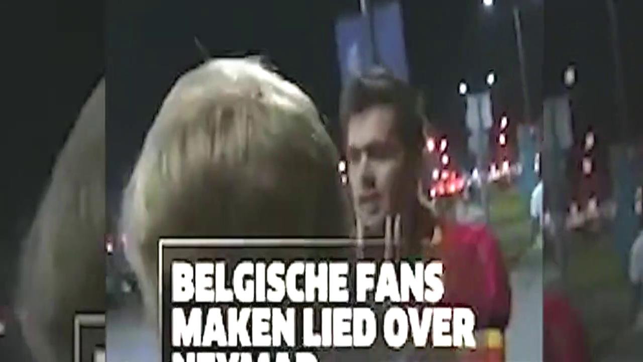 """""""哎呀呀呀呀""""比利时球迷新歌嘲讽内马尔"""