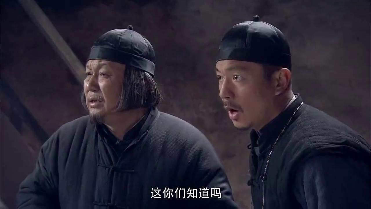 零炮楼第21集:康俊卿爱听书,范政委决定把锄奸任务交给贾文柏