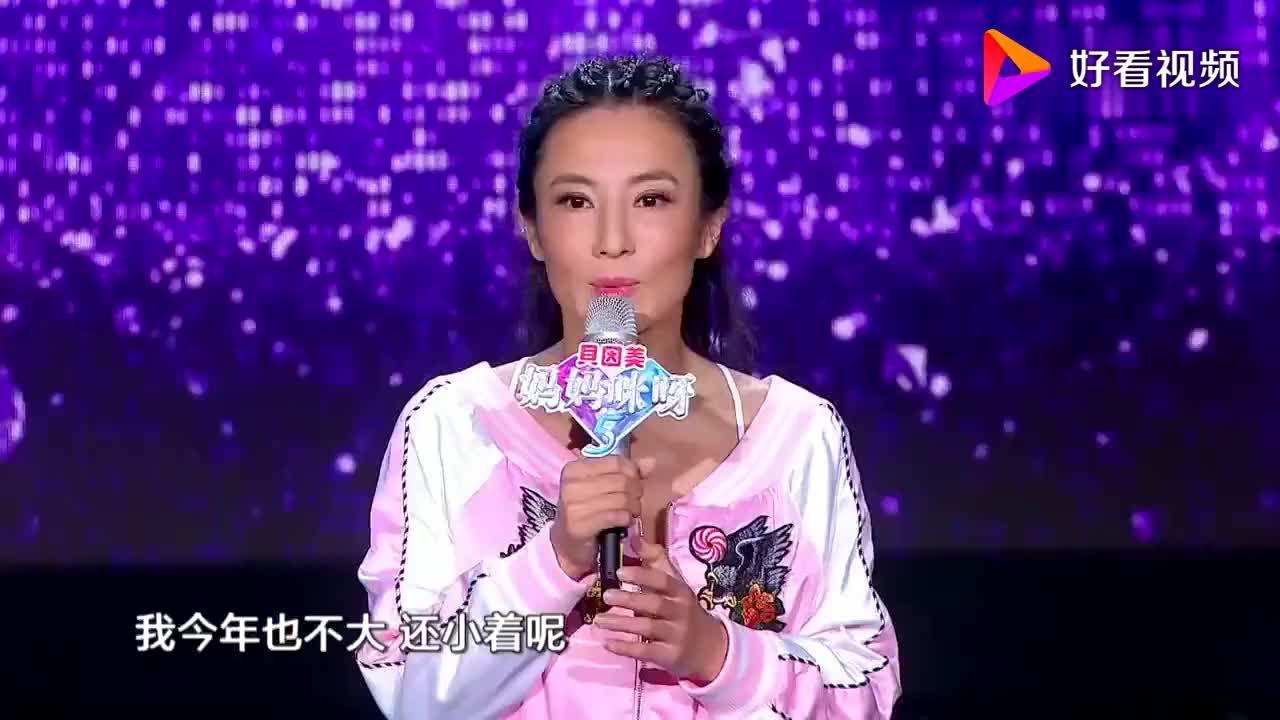 评委问女子的年龄她说年纪还不大才50岁观众瞠目结舌