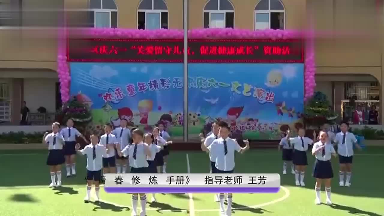 大班儿童舞蹈《青春修炼手册》幼儿园汇报表演