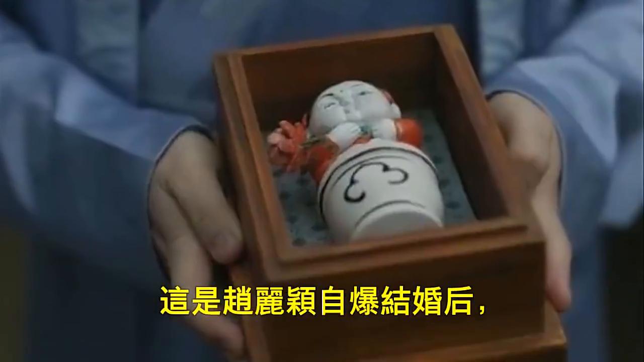 《知否》明兰一生不知,齐衡送的瓷娃娃中有东西,晚年送孙女陪嫁