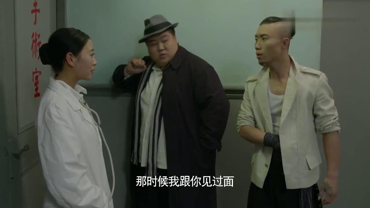 坏蛋:谢文东在急救室抢救,怎料外面三眼哥却遇到了桃花劫