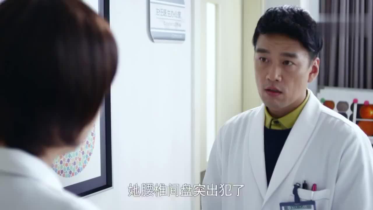 女医生提议在科室搞募捐为病人筹善款男同事觉得不合适
