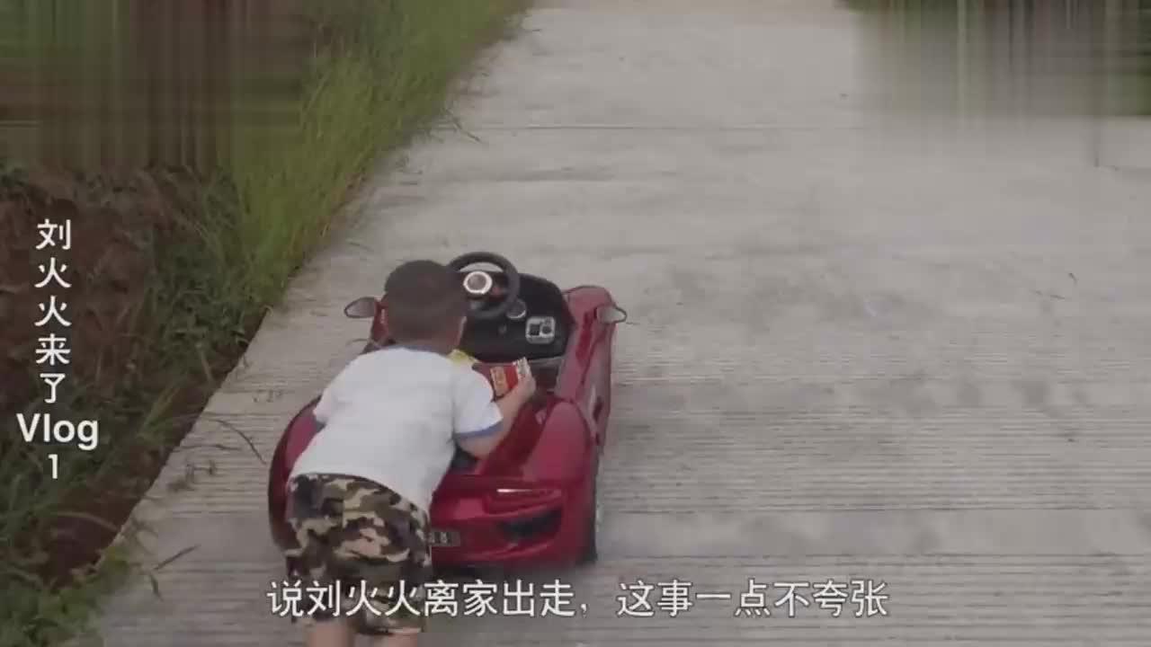 两岁小孩往爸爸啤酒里兑洗澡水被骂后生气离家出走太逗了