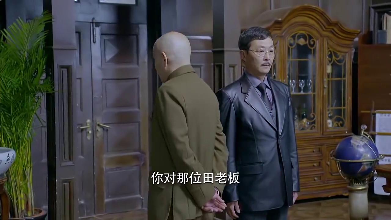 虎口拔牙:鬼子对田老板的身份起疑,怀疑他就是田鼠