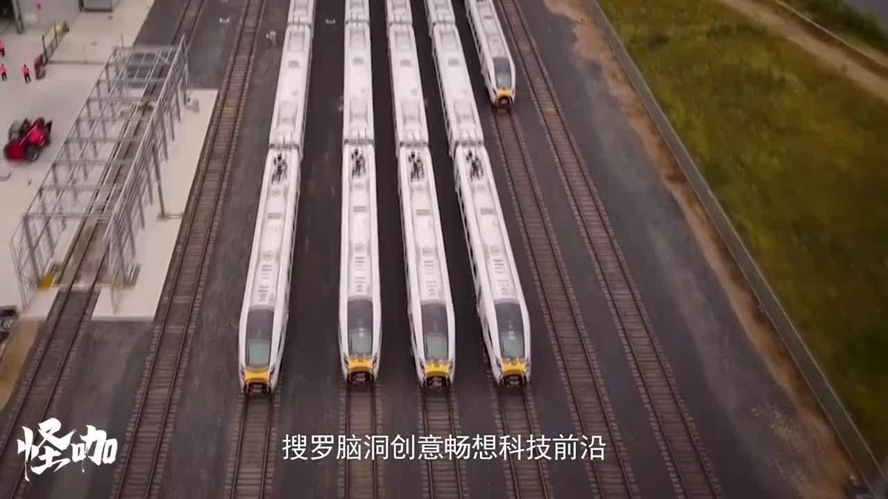 高铁技术走出国门英国2800亿高铁项目被中国一举拿下