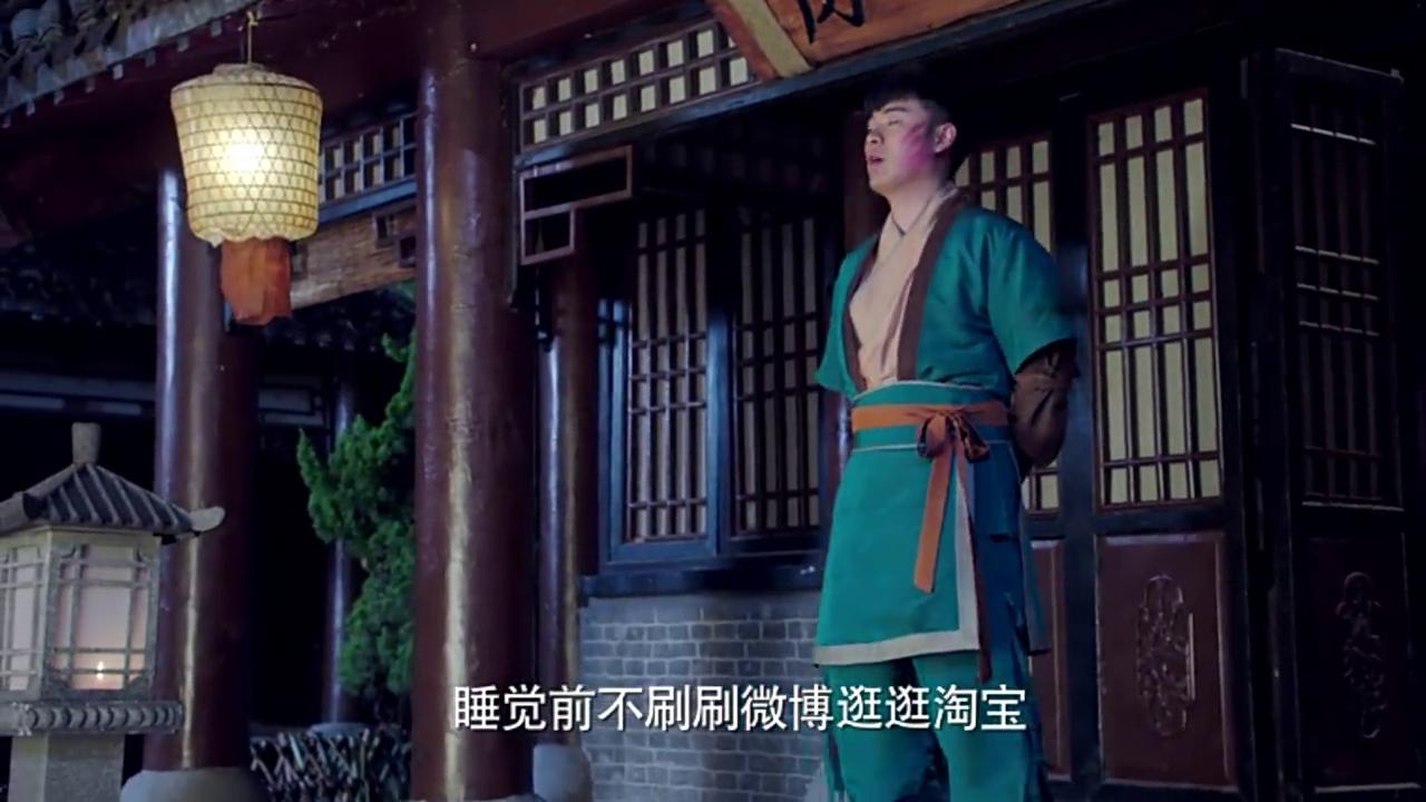 极品家丁:林三的脸皮真厚,居然要别人叫他三哥