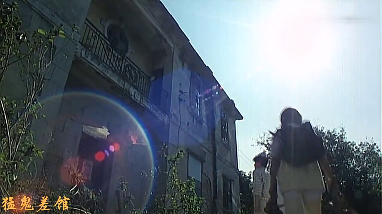 电影片段:三人正午去鬼屋消灭吸血鬼,没想到遇到日全食鬼王复活
