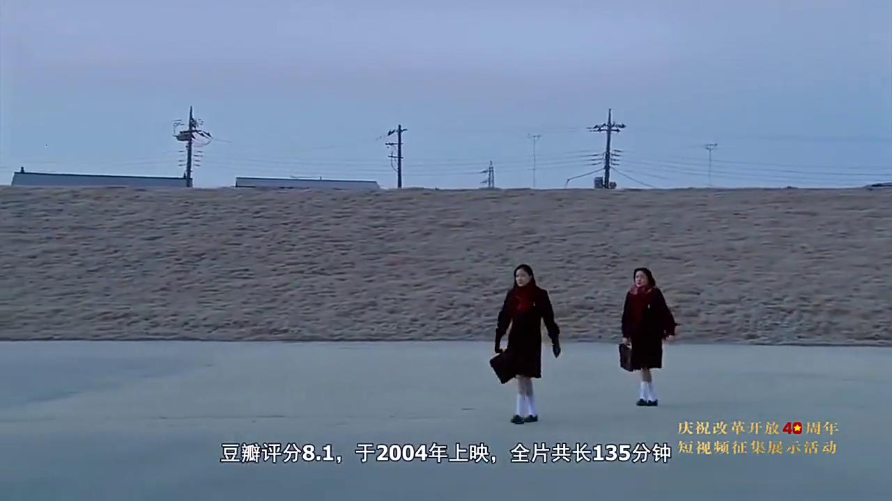 电影:几分钟看完日本喜剧电影花与爱丽丝